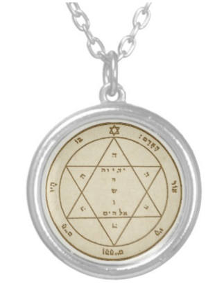 2nd Pentacle of Mars