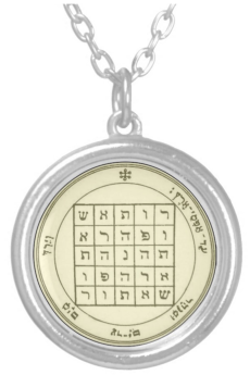 The 2nd Pentacle of Saturn Pendant