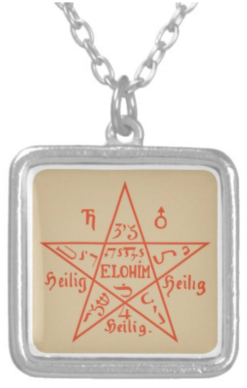 The Great Pentagram Seal of Moses