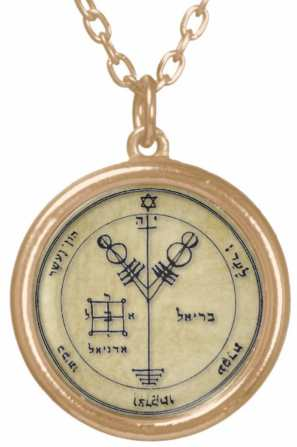4th Pentacle Jupiter