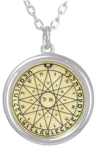 4th Pentacle of Mercury Pendant