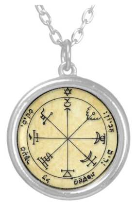 7th Pentacle of Jupiter