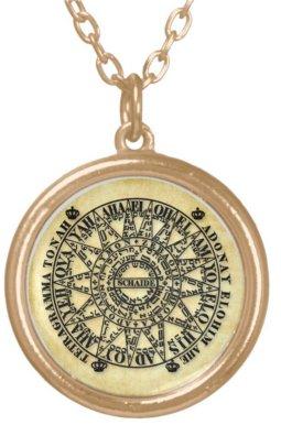 Shemhamforash Gold Pendant