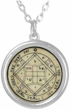 The 4th Pentacle of Venus Pendant