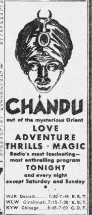 Chandu Ad