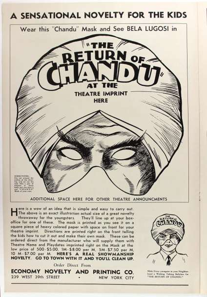 Chandu Mask small