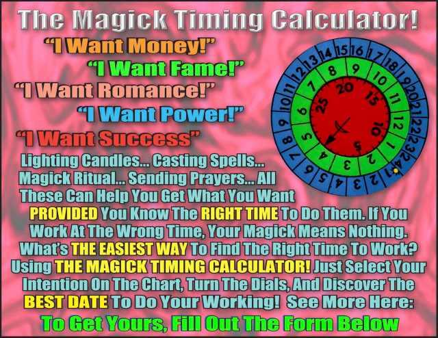Timing Calculator announcement